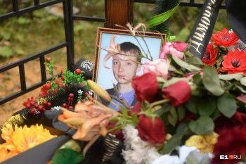 СК ужесточил статью подросткам, убившим инвалида в Берёзовском