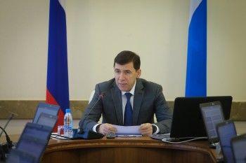 «Подрывает стабильность всей бюджетной системы региона». Губернатор Куйвашев раскритиковал глав муниципалитетов за большие долги
