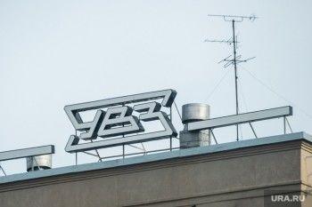 «Уралвагонзавод» взыскал с тагильской компании 2 миллиона рублей за незаконное использование аббревиатуры UVZ