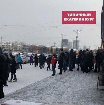 В Екатеринбурге и Перми вновь начались массовые эвакуации