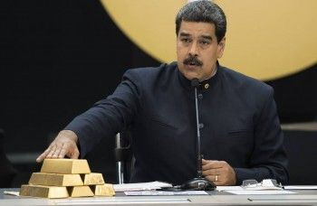 Reuters: Венесуэла продаст 29 тонн золота ОАЭ