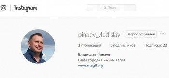 Глава Нижнего Тагила Владислав Пинаев завёл аккаунт в Instagram (огненное видео в сториз)