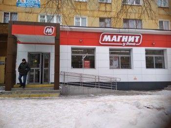 В Нижнем Тагиле ограбили магазин «Магнит»