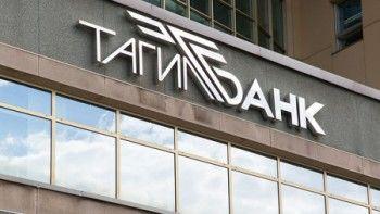 Временная администрация нашла в «Тагилбанке» признаки вывода активов