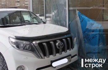 В Нижнем Тагиле сервисмен «Тойота центра» разбил Land Cruiser Prado клиента, врезавшись в витрину автосалона