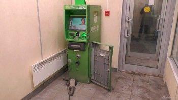Полиция задержала банду взломщиков банкоматов из Нижнего Тагила