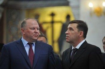 Цуканов и Куйвашев посетят в Нижнем Тагиле школу, где обрушился потолок