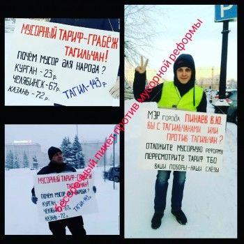 Встретивших полпреда Цуканова пикетчиков задержала полиция до выяснения личностей