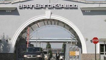 «Уралвагонзавод» подал в суд на региональную Федерацию велоспорта из-за долга в 2 млн рублей