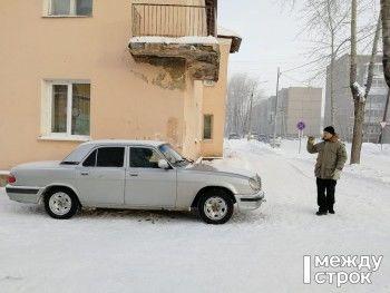 Тагильских пикетчиков после несостоявшейся встречи с полпредом Цукановым обвинили в нарушении ПДД
