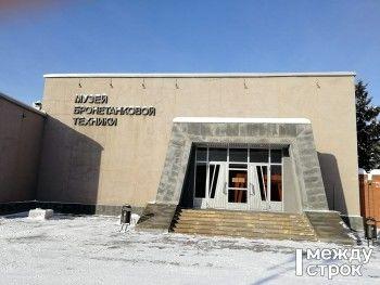 Цуканов и Куйвашев посетили «Уралвагонзавод»