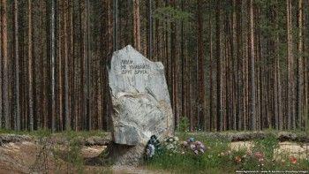 «Яблоко» попросило Генпрокуратуру проверить законность раскопок Российского военно-исторического общества вСандармохе