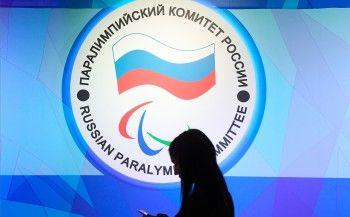 Паралимпийский комитет России временно восстановили в правах