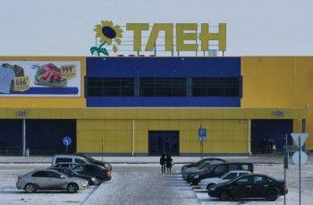 Петербургские художники в ответ на повышение цен создали альтернативные вывески российскихмагазинов
