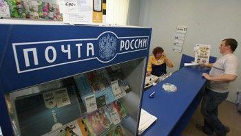 «Почта России» планирует оказывать услуги телемедицины всельской местности
