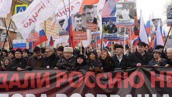 Власти Москвы согласовали марш памяти Немцова