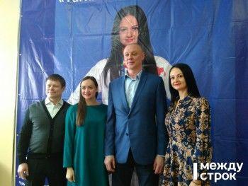 Ольга Глацких в компании олимпийских чемпионов открыла в Нижнем Тагиле свой турнир по художественной гимнастике