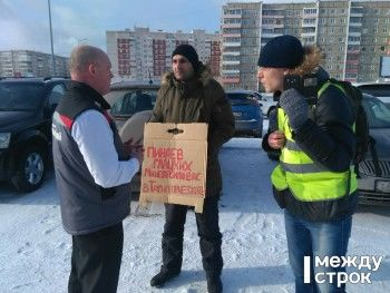 В Нижнем Тагиле борцы с мусорной реформой организовали пикет у ФОК «Президентский» в день приезда Ольги Глацких