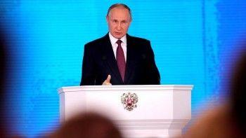 Путин начал послание Федеральному собранию с мер поддержки многодетных семей