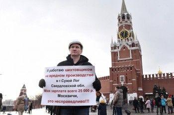 Рабочий уральского завода, устроивший пикет на Красной площади, заявил о новых акциях