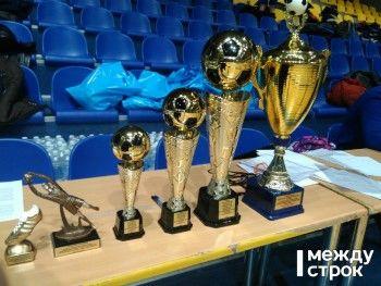 В Нижнем Тагиле прошёл турнир по мини-футболу среди силовых структур
