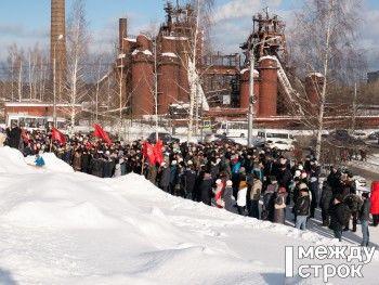 На митинге против мусорной реформы более 1100 жителей Нижнего Тагила проголосовали за снижение тарифов по вывозу ТКО