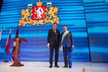 Отцу мэра Нижнего Тагила Юрию Пинаеву присвоено звание Почётный гражданин Свердловской области