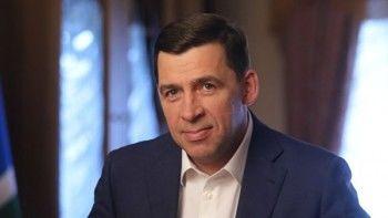 Евгений Куйвашев удостоен ордена Александра Невского