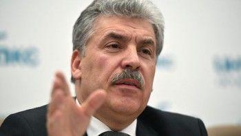 Экс-кандидата в президенты России Павла Грудинина лишили депутатского мандата подмосковного Видного