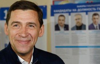 Евгений Куйвашев признал ошибки мусорной реформы иназвал ответственных заскандалы