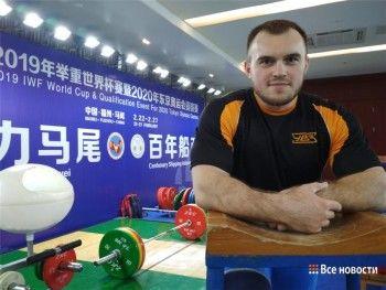 Спортсмен из Нижнего Тагила выиграл Кубок мира по тяжёлой атлетике (ВИДЕО)