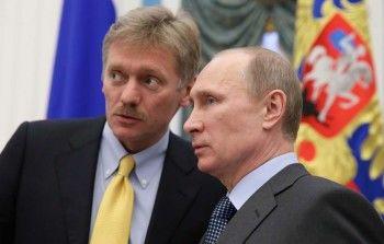 В Кремле прокомментировали требование конгрессменов США раскрыть доходы Путина
