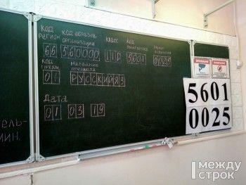 «Главное — не нагнетать». Родители тагильских выпускников написали ЕГЭ по русскому языку