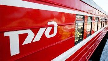 РЖД разрабатывают единый сервис для онлайн-продажи билетов на поезда и автобусы