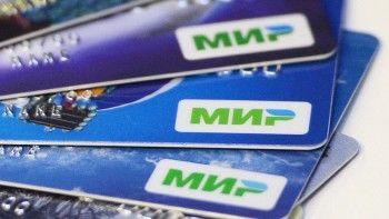 В России заработала платёжная система Mir Pay