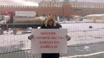 Сергей Зверев устроил наКрасной площади пикет против строительства завода наБайкале