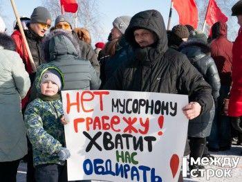 Для снижения протестной напряжённости министр Смирнов пообещал сократить плату за вывоз ТКО