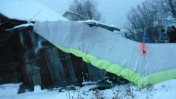 СК прекратил дело окрушении дельтаплана под Нижним Тагилом, в котором погибли два человека