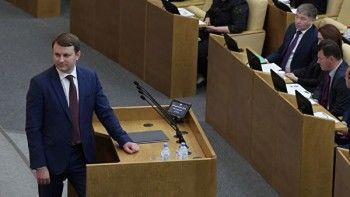 The Bell: Выступление Орешкина остановили из-за его резких высказываний о Госдуме