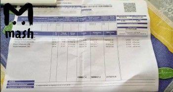 Житель Перми получил счёт за услуги ЖКХ на 2 млн рублей