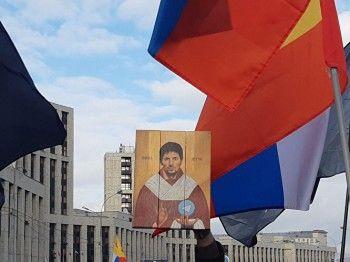 Намитинг против изоляции интернета в Москве вышли больше 15 тысяч человек (ФОТО)