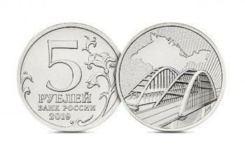 Центробанк выпустит монету в честь пятилетия присоединения Крыма