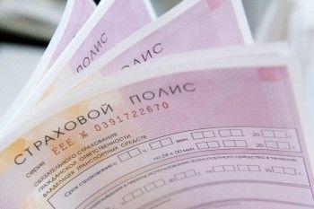 Страховщики заявили о снижении тарифа ОСАГО на 6 процентов