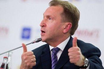 Baza: Росреестр оценил участок Шувалова вСколково в3 тысячи раз ниже кадастровой стоимости