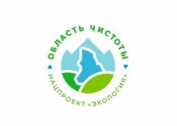 Мусорной реформе в Свердловской области придумали «экологичный» логотип