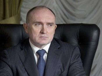 Владимир Путин уволил губернатора Челябинской области Бориса Дубровского