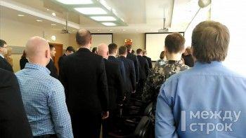 Депутаты Нижнего Тагила спели гимн перед заседанием думы (ВИДЕО)