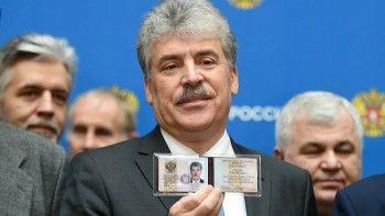 Центризбирком отказался передать Грудинину мандат Алфёрова в Госдуме