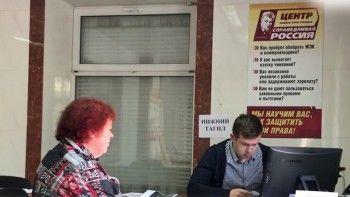 В Нижнем Тагиле юрист отсудил у «Справедливой России» невыплаченную зарплату