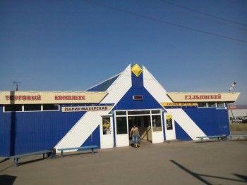 Старейший оптовый рынок Нижнего Тагила выставлен на продажу за 150 млн рублей